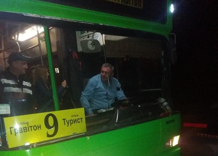 """Инцидент произошел в маршрутке N9 / """"СтопХам Буковина"""""""