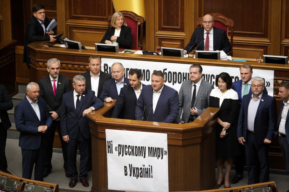Нардеп отметил, что идеологией «русского мира» кремлевское руководство сейчас обосновывает свое подлое вторжение в Украину