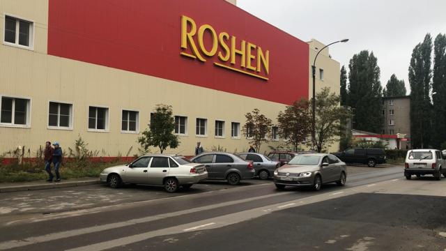 Фабрика «Roshen» находится почти в центре Липецка, предприятие выглядит брошенным / фото Роман Цимбалюк