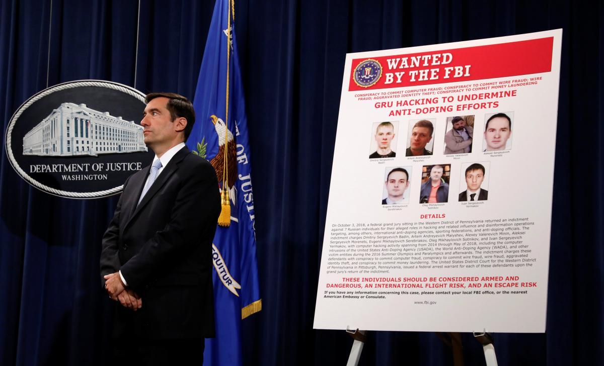 США звинуватили 7 російських ГРУшників укібератаках / REUTERS