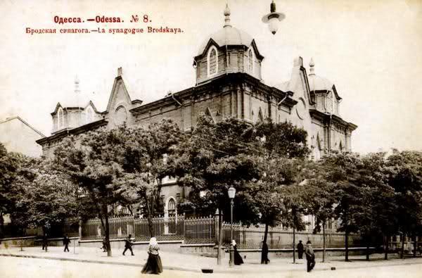 Синагога Бродського в Одесі / newrezume.org