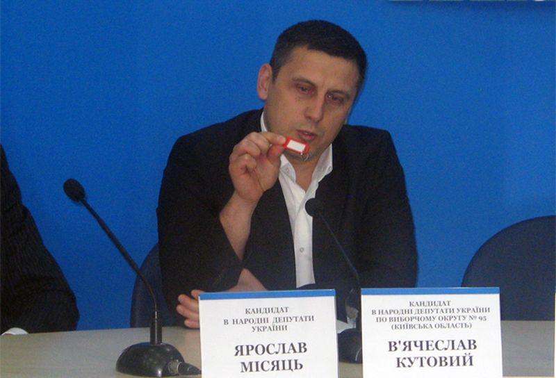 Колишній нардеп і голова підкомітету з питань газової промисловості та паливно-енергетичного комплексу В'ячеслав Кутовий