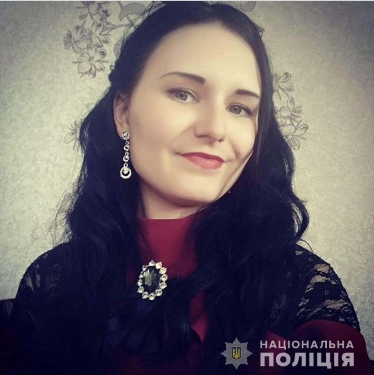 У Тернополі зникла 26-річна дівчина / фото Нацполіція