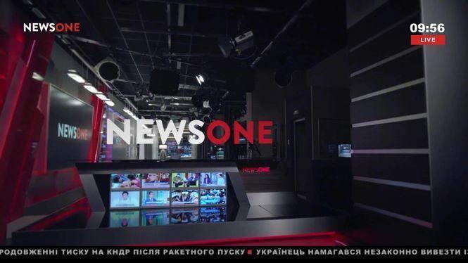 Мураєв передав корпоративні права на NewsOne нардепу від Оппоблоку / скріншот