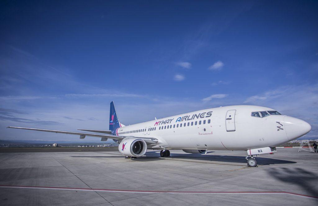 Із Тбілісі до Києва прилетіли 145 пасажирів / фото kbp.aero