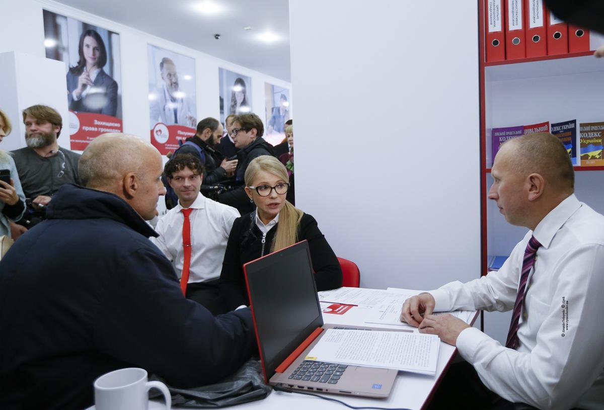 Юлія Тимошенко переконана, що державні гроші мають йти освітянам / photo by Alexander Prokopenko