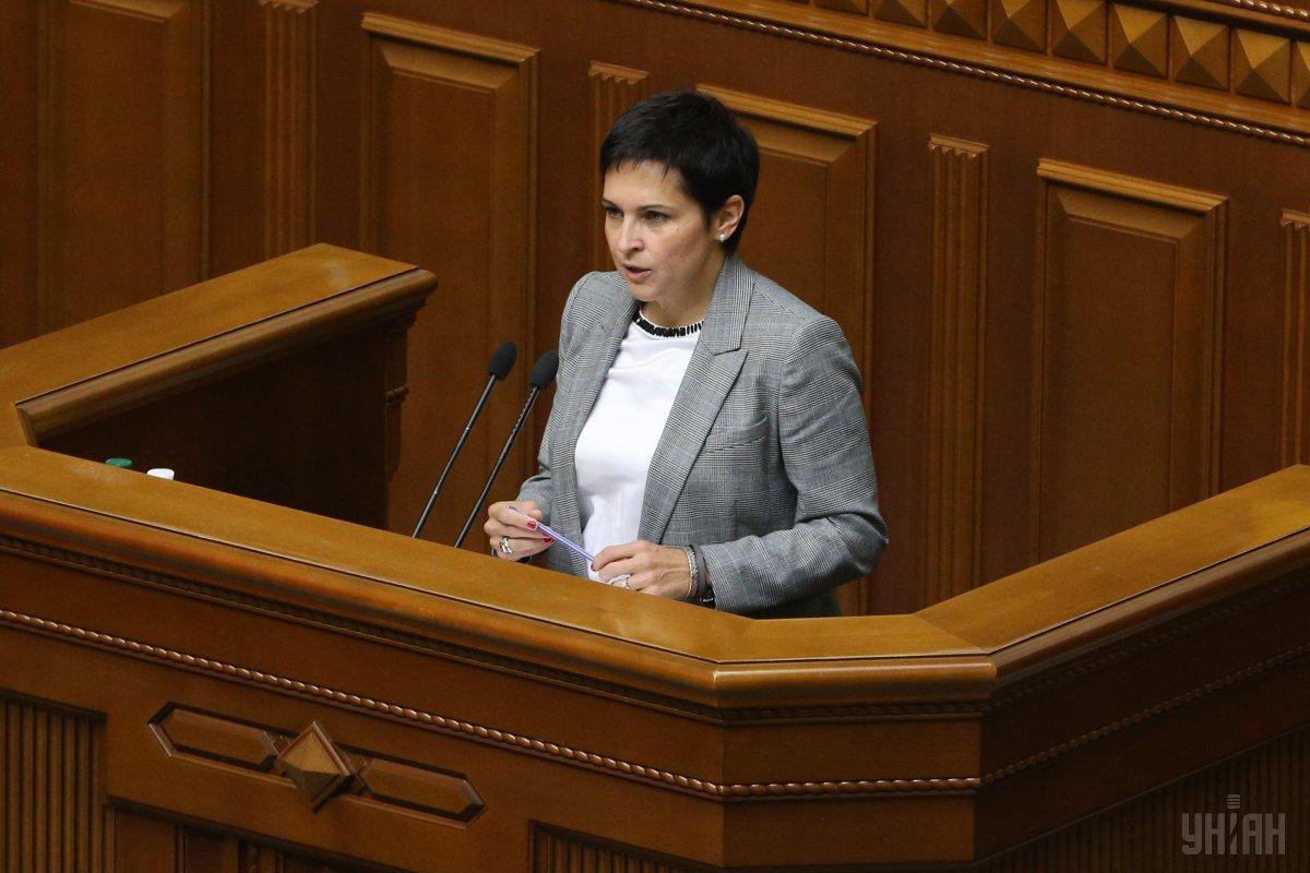 Татьяна Слипачук во время принятия присяги в Верховной Раде Украины / фото УНИАН