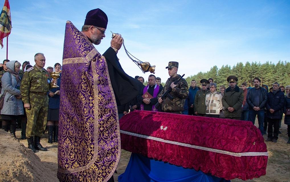 В Беларуси перезахоронили останки 106 солдат Императорской армии, погибших в годы Первой мировой / eparhia992.by