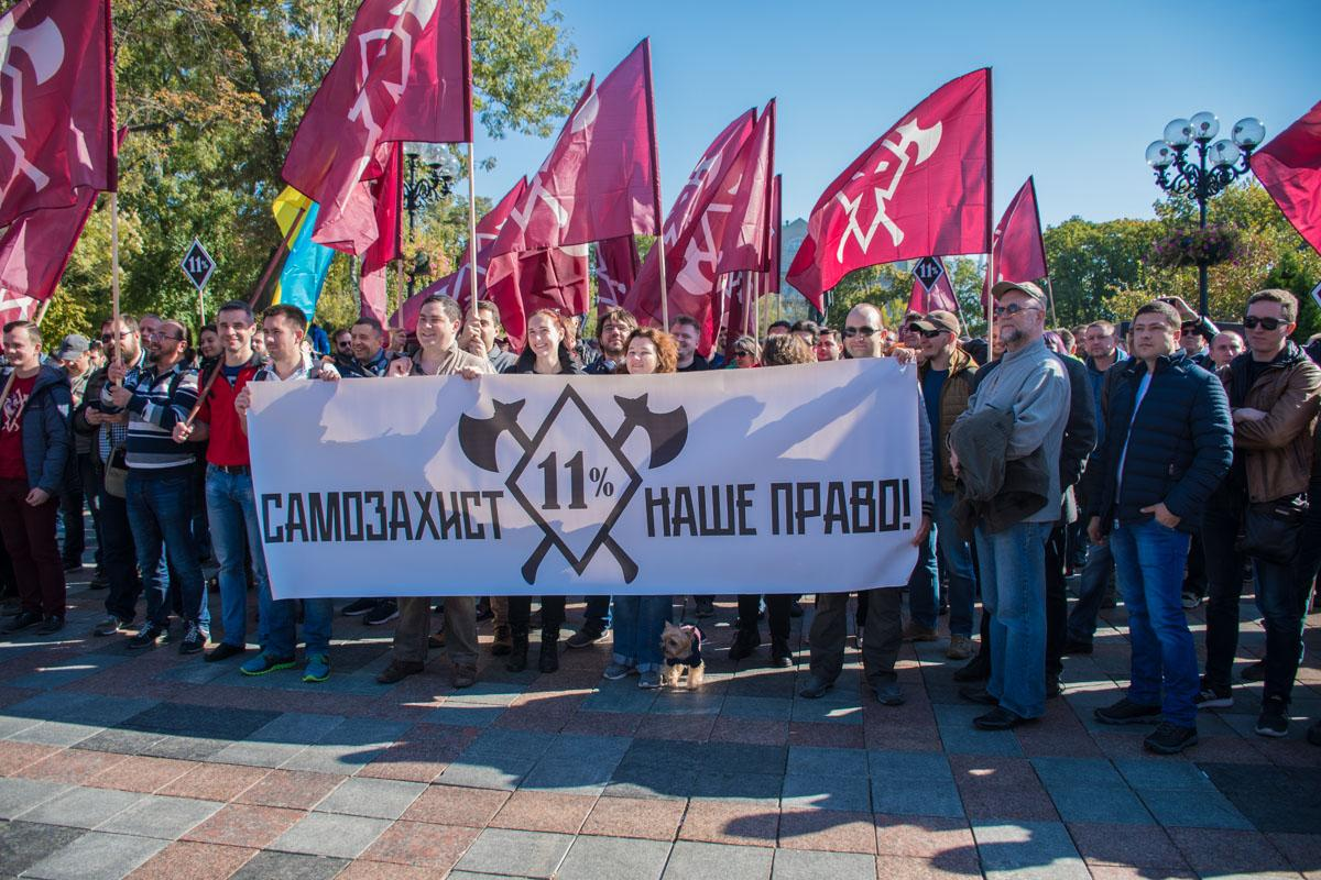 У центрі Києва пройшла акція за вільне володіння зброєю / фото Інформатор