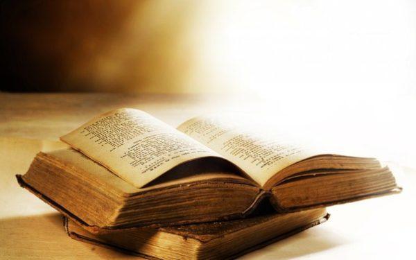 Перевести Библию на все 7 тысяч языков мира планируют к 2025 году / pravoslavie.ru
