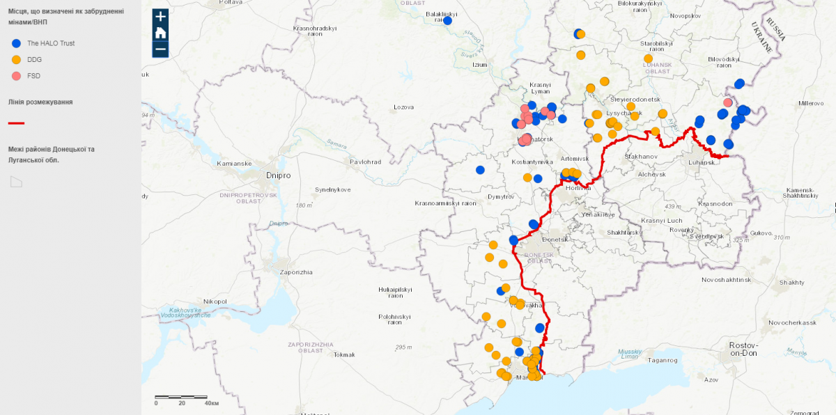 The map of areas contaminated with landmines / Ukraine's Defense Ministry website