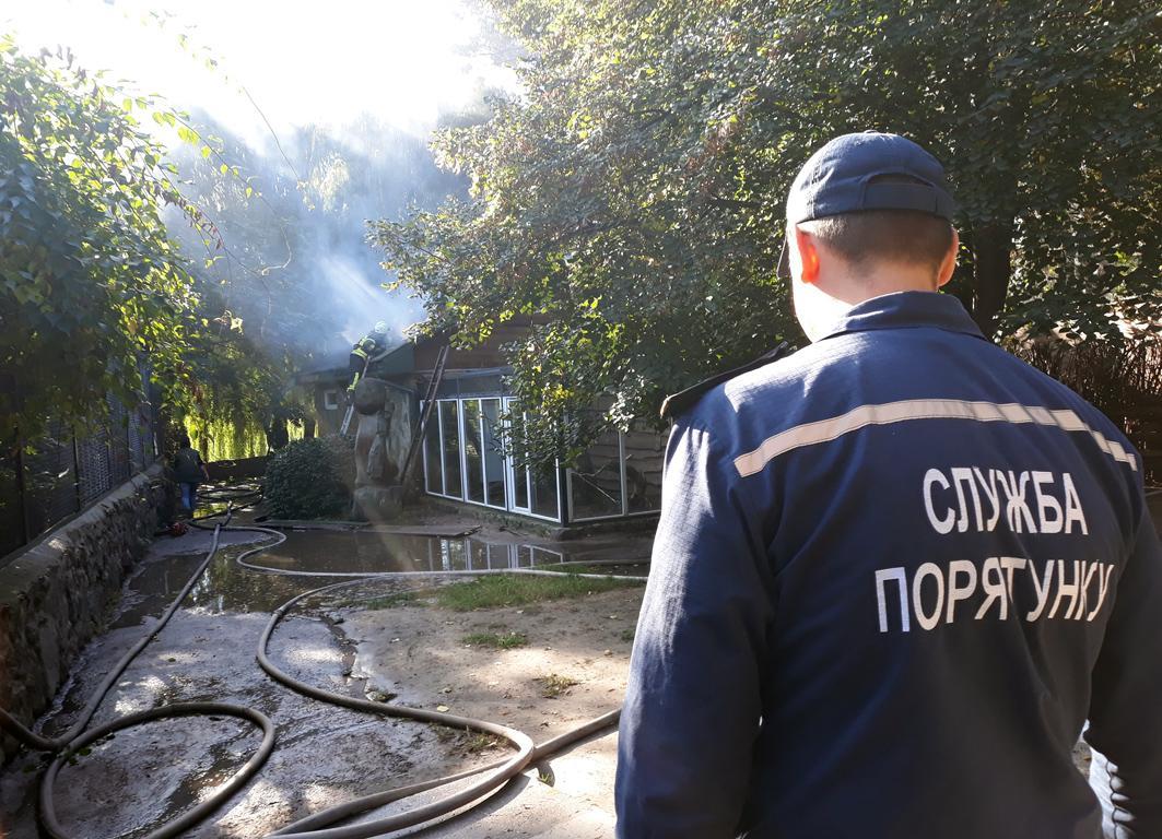 В черкасском зоопарке произошел пожар / фото ck.dsns.gov.ua