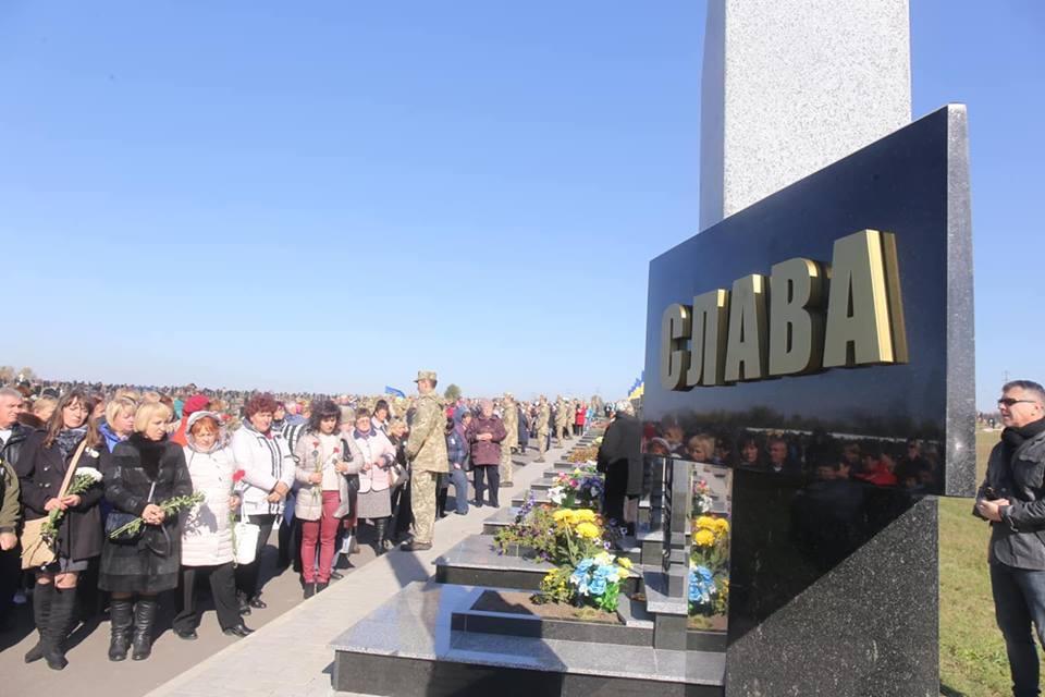 На харьковском кладбище открыли стелу / фото facebook.com/v.chistilin