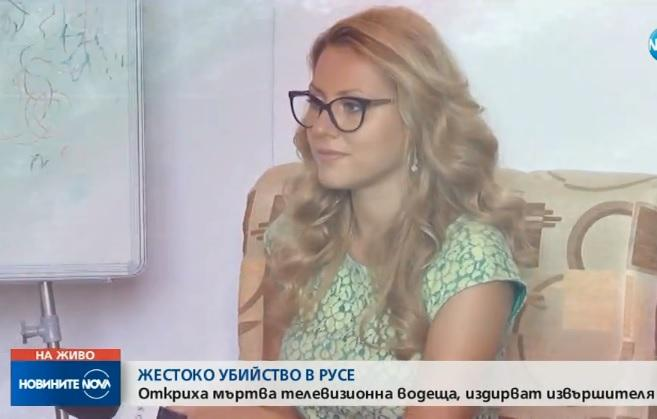 Viktoria Marinova / Screenshot from nova.bg