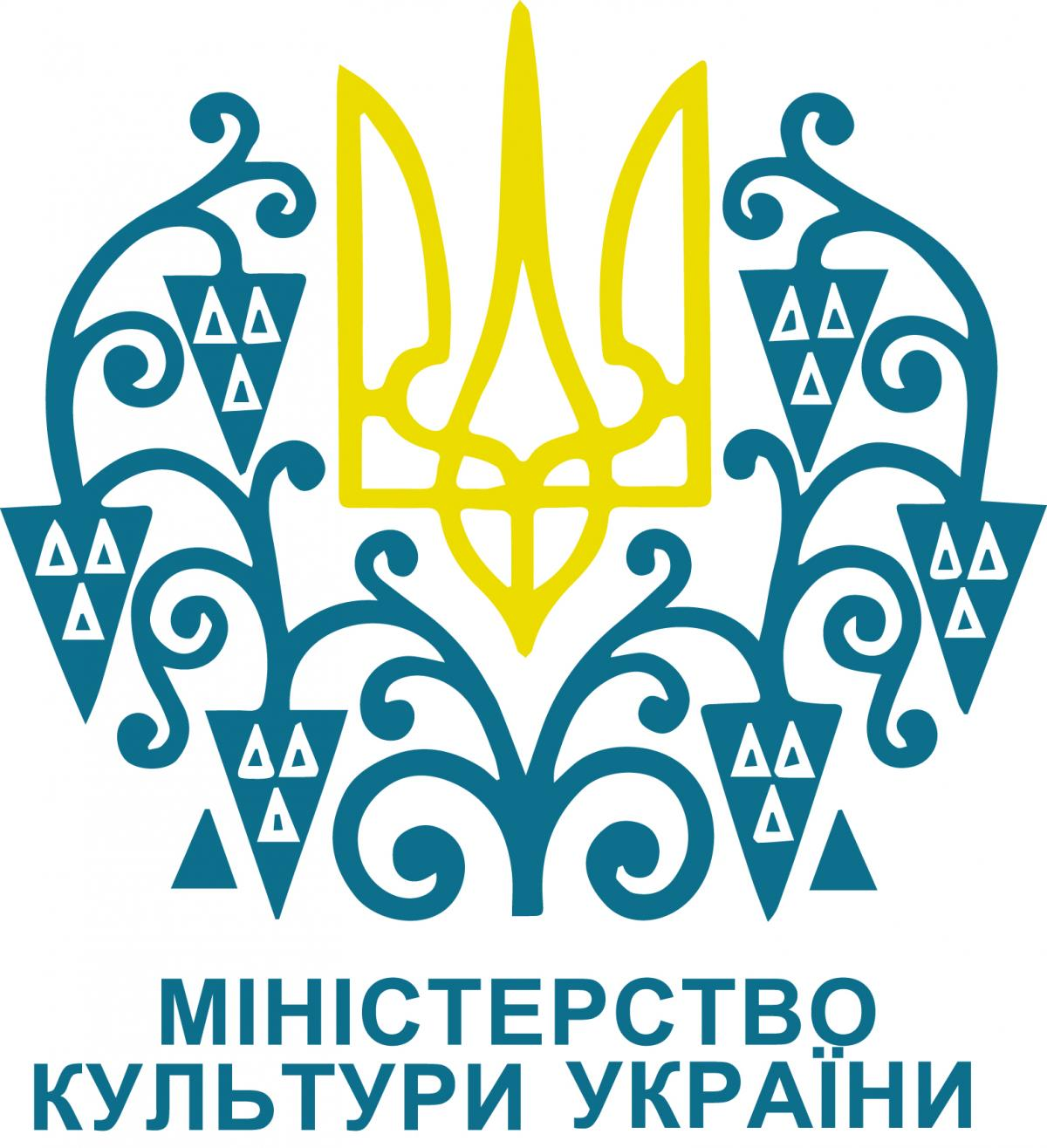 Минкульт / mincult.kmu.gov.ua