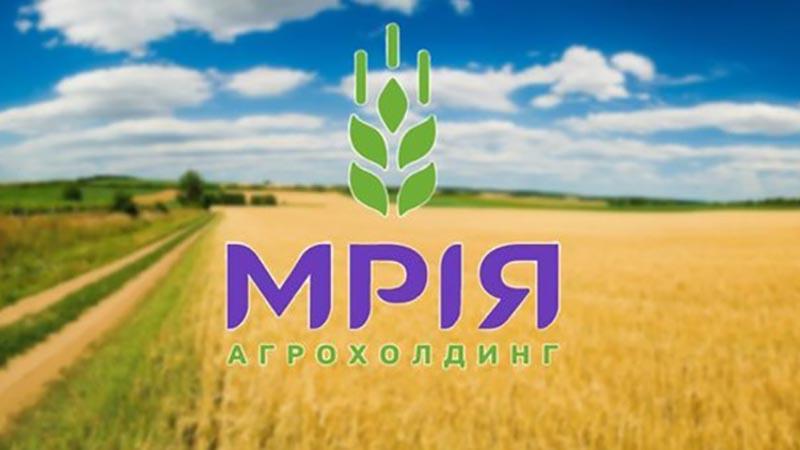 """земельный банк """"Мрії"""" уменьшился с 320 тыс. га, которые были перед дефолтом, до 219 тыс. га / 1news.com.ua"""