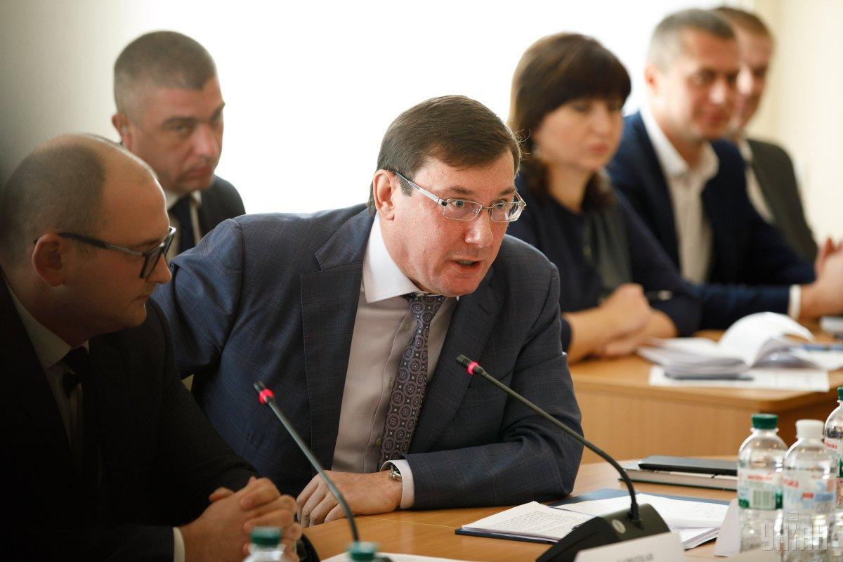 Луценко уверен в том, что нападавшие на Стерненкобудут наказаны / фото УНИАН