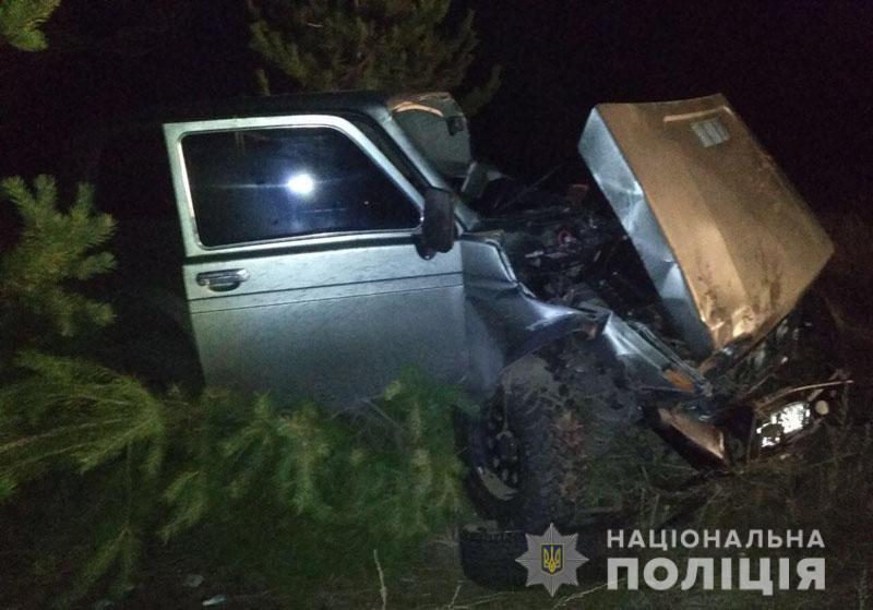 ГУ Нацполиции в Донецкой области