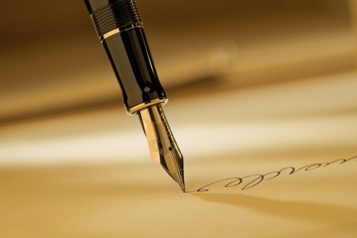 Союз христианских писателей Украины объявил литературный конкурс сатиры и юмора / shpu.com.ua