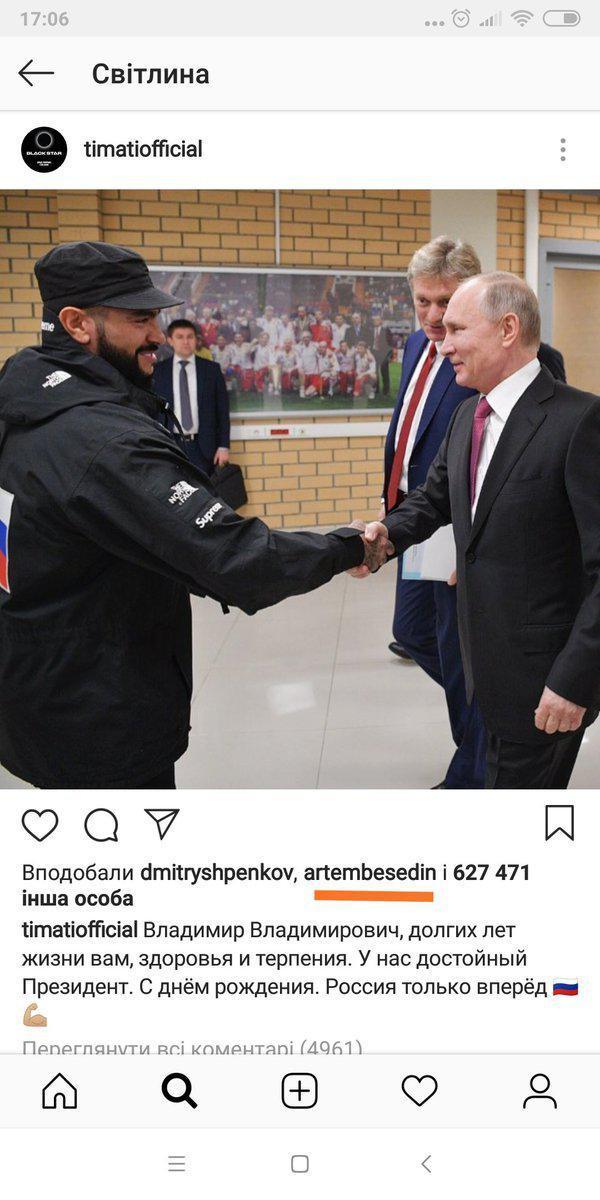 Беседину нравится поздравление Путина с днем рождения / sportarena.com