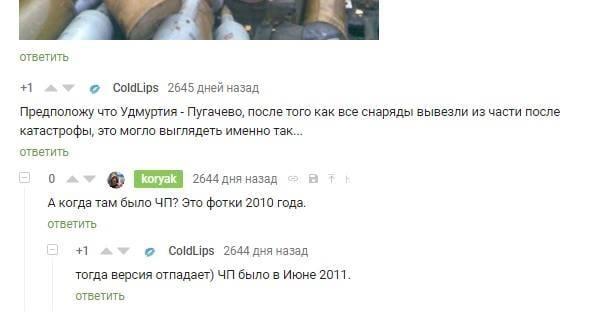 скріншот MIL.IN.UA