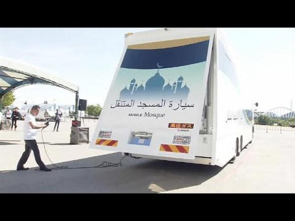 В Японии создали «мобильную мечеть» / islam-today.ru