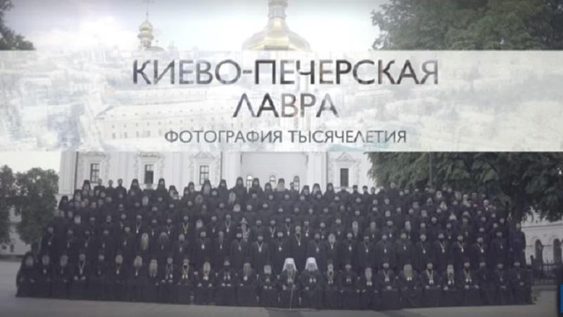 Документальный проект рассказывает о тысячелетней истории Киево-Печерской лавры / inter.ua