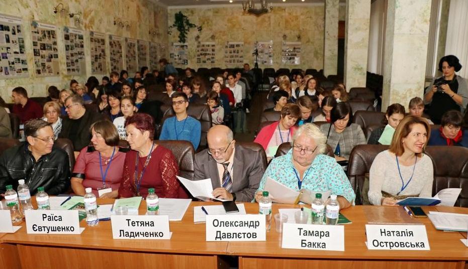 В Днепре прошел финал XV Международного конкурса, посвященного Холокосту / djc.com.ua
