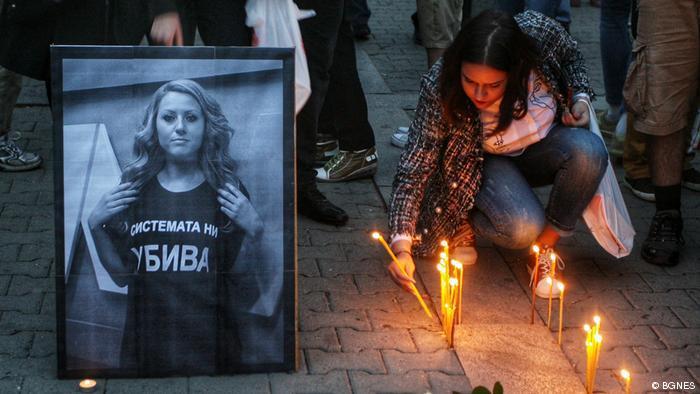 У болгарській столиці Софії провели акцію пам'яті Вікторії Марінової / BGNES