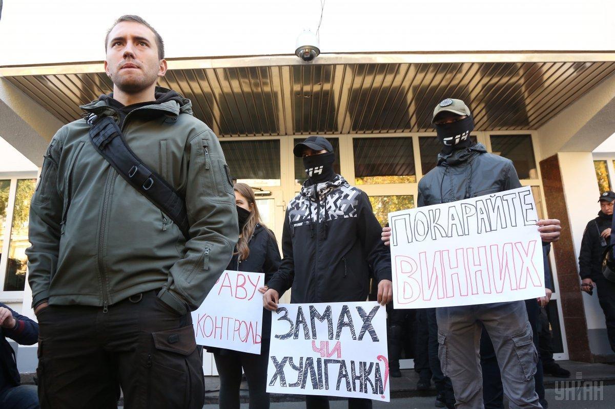 Від МВС вимагають розслідувати напади на активістів / фото УНІАН