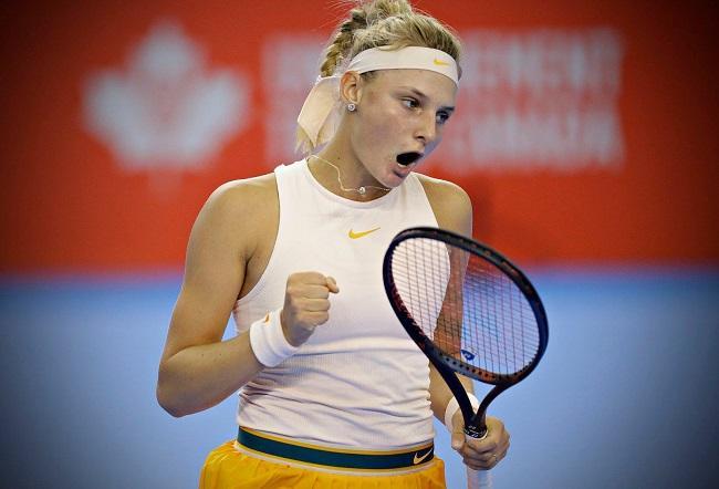 Даяна Ястремская обыграла соперницу из Франции / фото: btu.org.ua