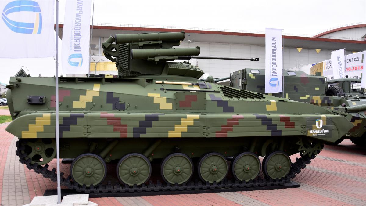 «Завод имени Малышева» освоил серийное производство гусениц для БМП / фото ukroboronprom.com.ua