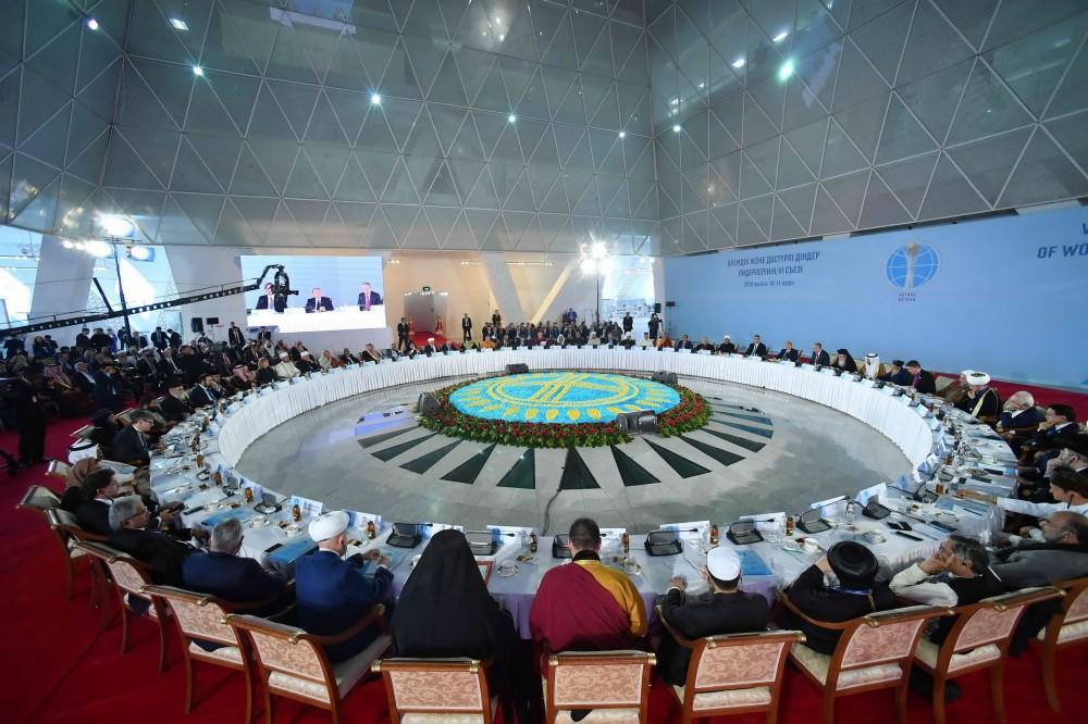 В Казахстане начал работу VI Съезд лидеров мировых и традиционных религий / azertag.az