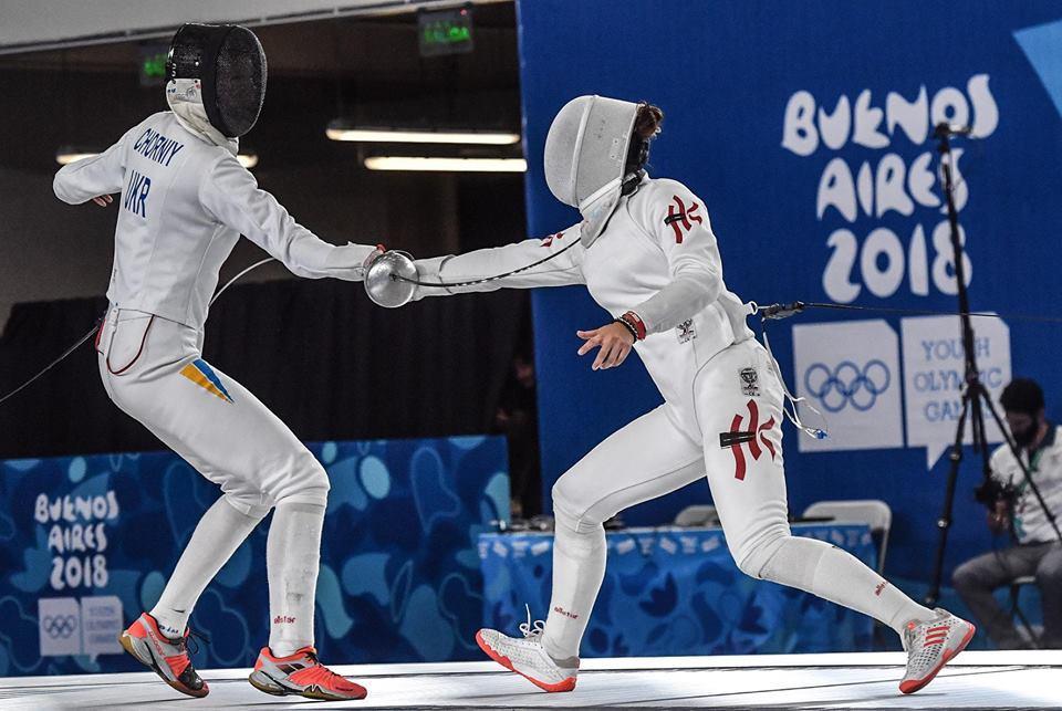 Чорний виграла друге золото юнацької Олімпіади / facebook.com/olympicua