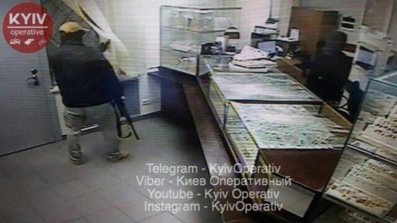 Ограбление произошло 12 августа / фото Киев Оперативный