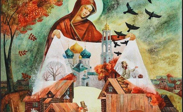 14 октября в Украине отмечают Покрову / фото из открытых источников