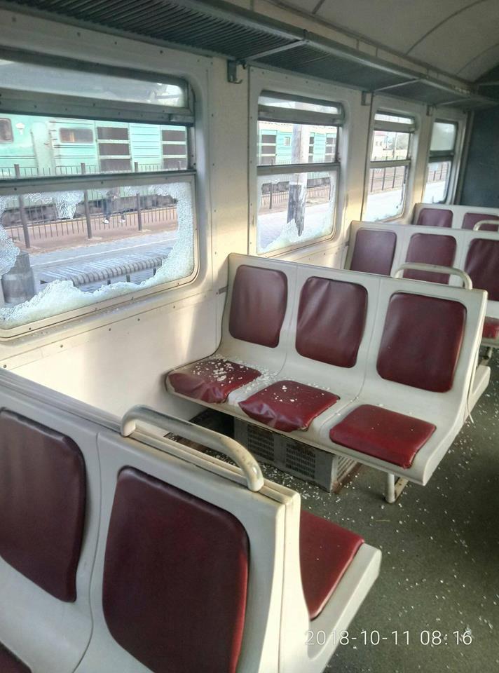 Дії хуліганів завдали залізниці збитків на 200 тисяч гривень / facebook.com/groups/PzFastova
