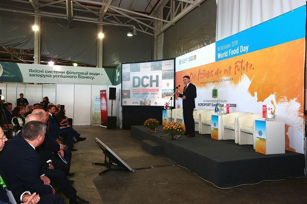 Форум AGROPORT традиційно проводиться на базі DCH / фото УНІАН
