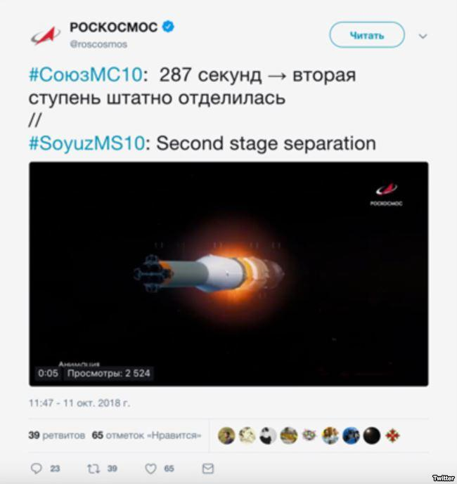 Роскосмос удалил сообщение о выводе «Союза» на орбиту после аварии