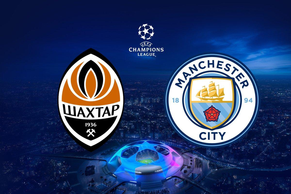 Манчестер Сити огласил райдер на матч с Шахтером/ shakhtar.com