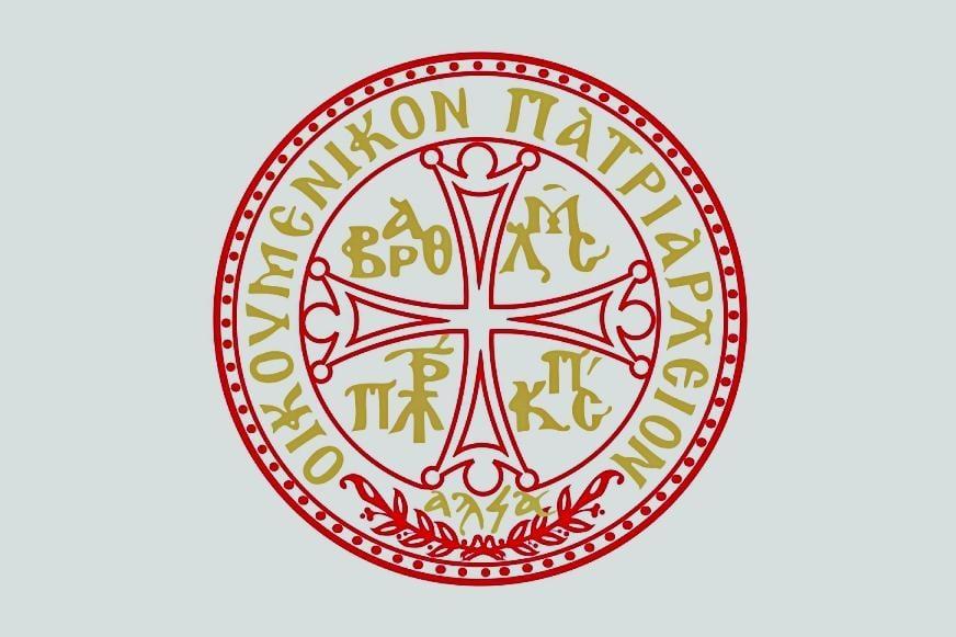 Обнародован перевод официального объявления Вселенского Патриархата / cerkva.info