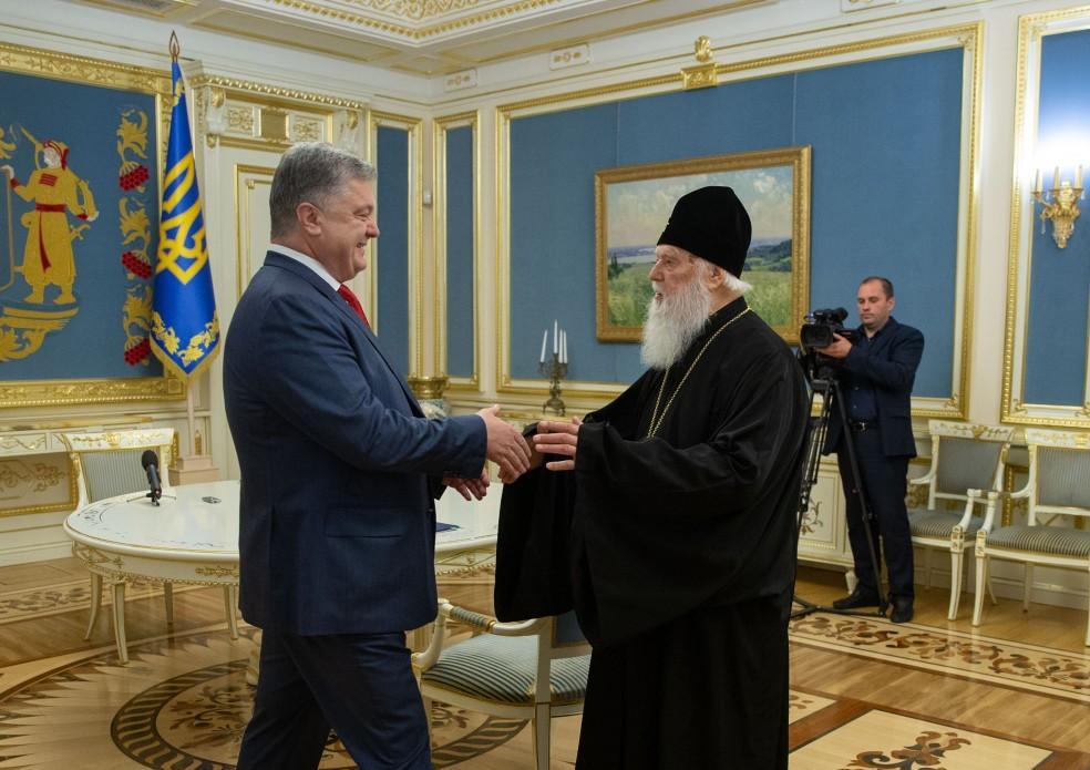 Філарет назвав рішення про автокефалію УПЦ «епохальним» / фото president.gov.ua