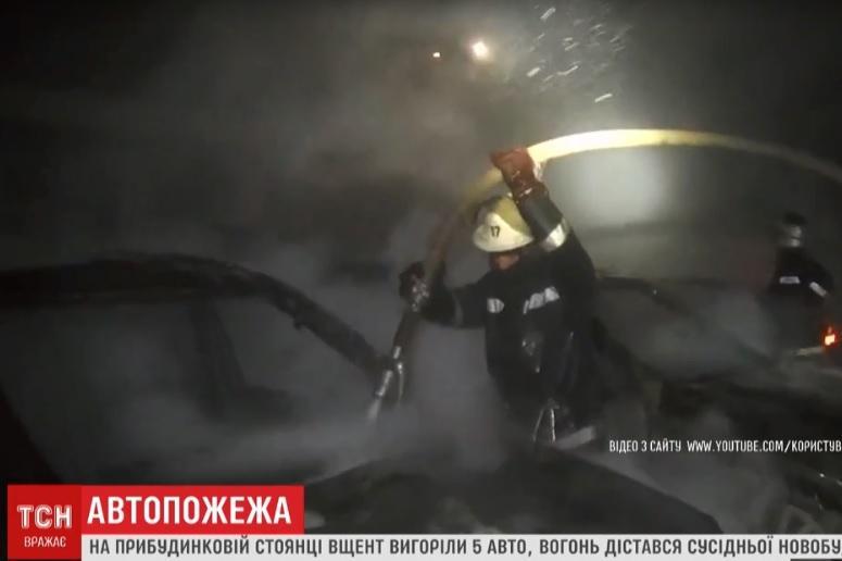 В Харькове произошел масштабный пожар / скриншот - ТСН