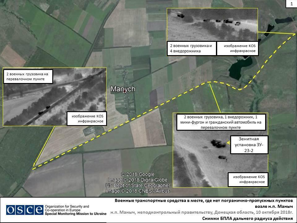 Вантажівки їхали на Донбас з РФ / facebook.com/oscesmm