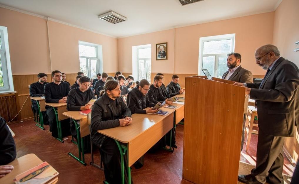 В Академии состоялась лекция известного греческого библеиста / kdais.kiev.ua