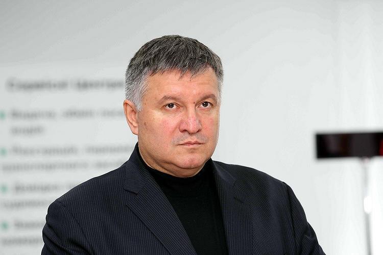 Аваков / mvs.gov.ua