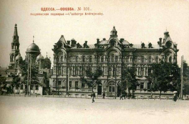 Фото: Храм Андрія Первозванного, Одеса / zaodessu.com.ua