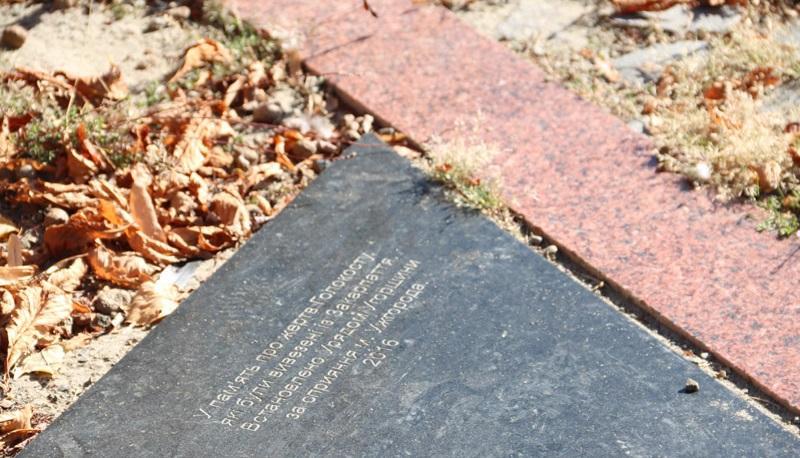 К ужгородскому памятнику жертвам Холокоста добавили новые имена / life.ko.net.ua