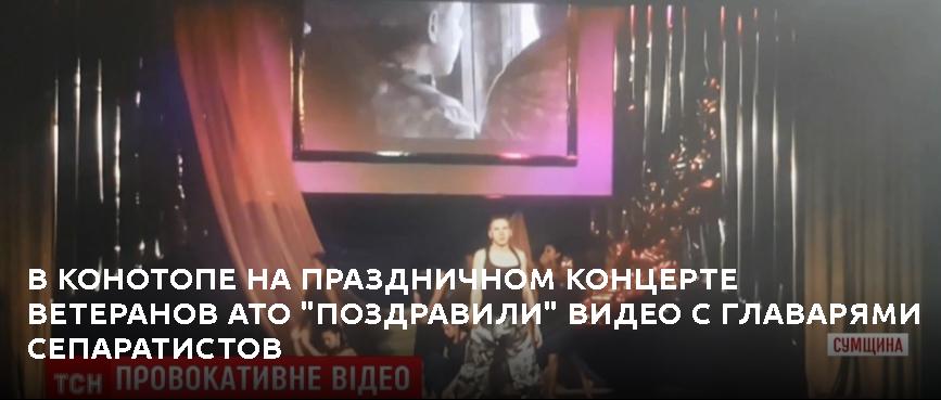 Видео из клипа российской певицы вывели на большой экран во дворце культуры во время танцевального номера / скриншот