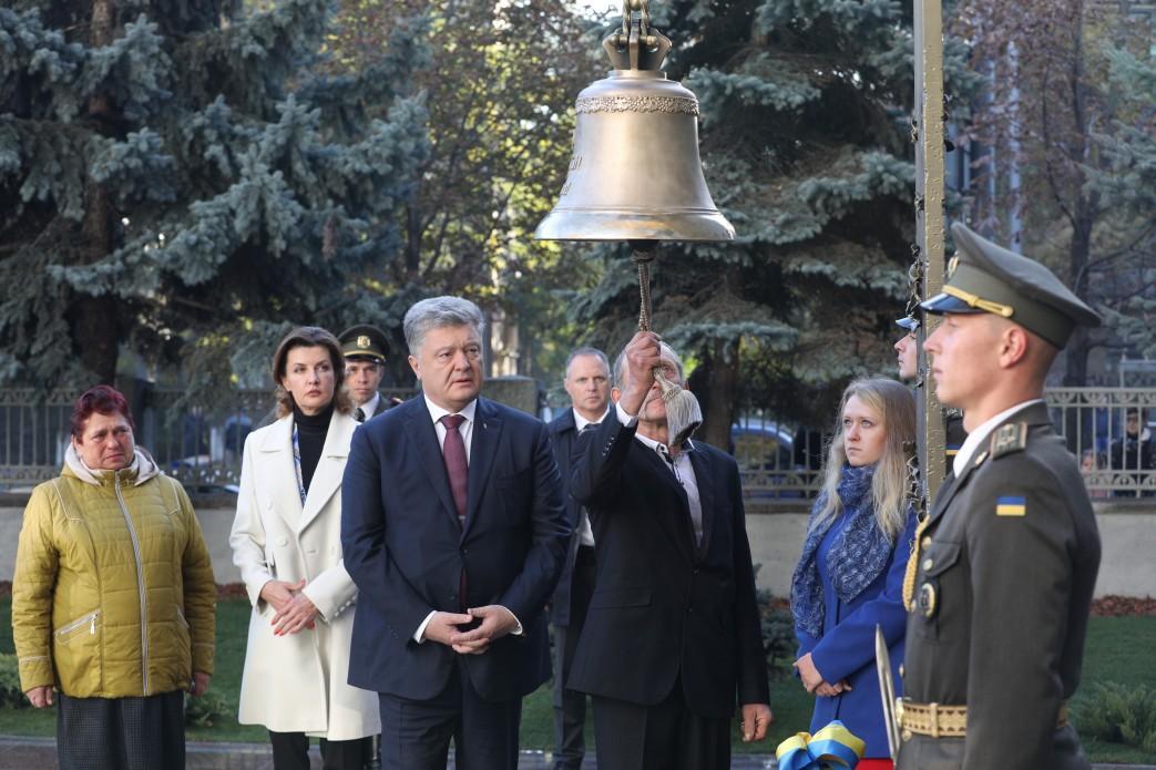 В Киеве прозвучал колокол памяти / фото president.gov.ua
